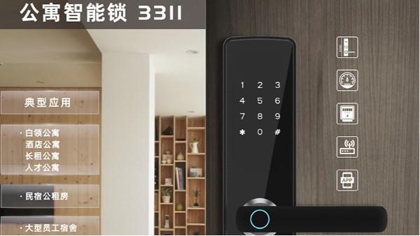3311 | 乐奇公寓智能锁LORA网关比蓝牙网关更稳定带载数量更多
