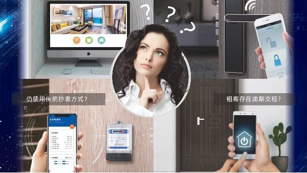 什么是公寓智能锁,公寓智能锁有哪些优势?