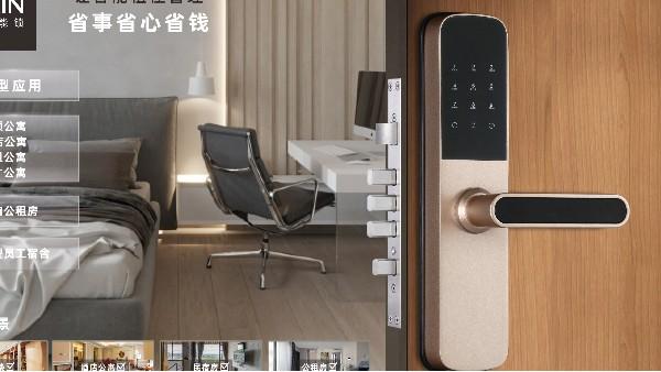 如何选购公寓智能锁,有何窍门?