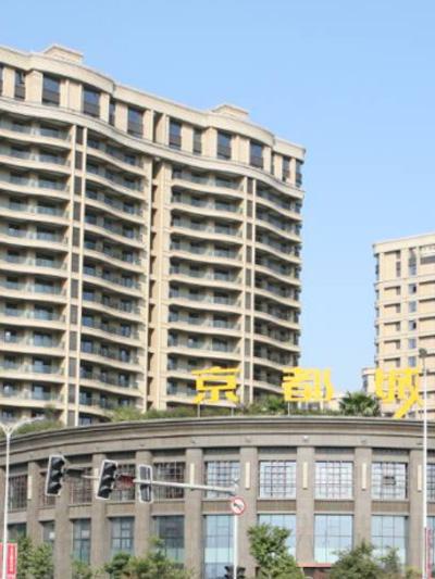 乐奇智能公寓案例分享:温州京都城